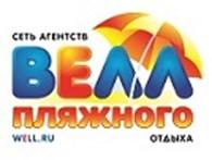 Велл Дмитров