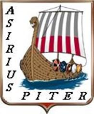 Асириус - Питер
