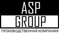"""Производственная компания """"ASP-group"""""""