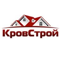 КровСтрой-Уфа