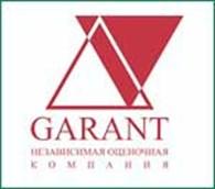 Независимая Оценочная Компания «GARANT»