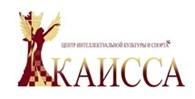 """Центр интеллектуальной культуры и спорта """"Каисса"""""""