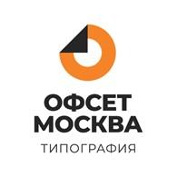 """Оперативная типография """"ОФСЕТ МОСКВА"""""""