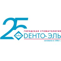 """Дента - Эль"" м. Кузьминки"