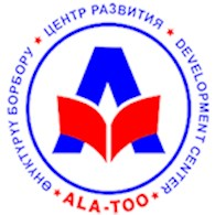 """Центр развития """"Ала-Тоо"""""""