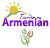 Armenian-Tourism.ru - Армения Туризм