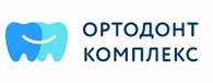 Стоматологическая клиника «Ортодонт Комплекс»