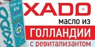 xado.kazakhstan