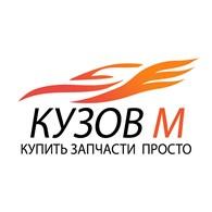 Кузов М Щёлково Автозапчасти