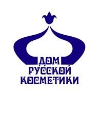 Дом Русской Косметики