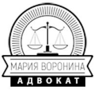 Адвокат Воронина М. Л.