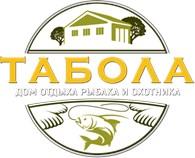 """""""Табола"""""""