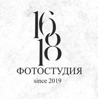 """Фотостудия """"16.18"""""""