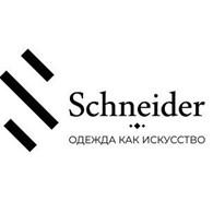 Dom Schneider