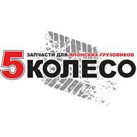 """5 Колесо"" на улице Павла Морозова"