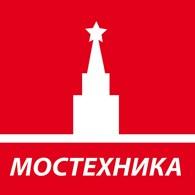 """""""Мостехника"""""""