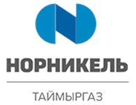 """""""Норильскгазпром"""" (""""Таймыргаз"""")"""