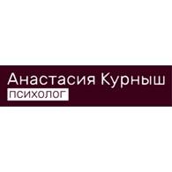 Агнищенко Анастасия Олеговна