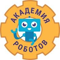 Академия роботов Жуковский