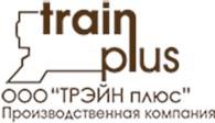 ООО Трэйн плюс