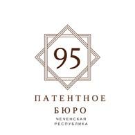 Патентное бюро Чеченской Республики
