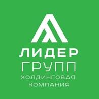 ЛИДЕР ГРУПП