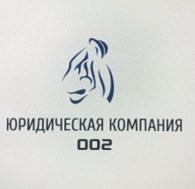 ЮРКОМ 002