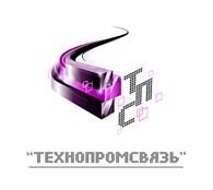 """""""ТЕХНОПРОМСВЯЗЬ"""""""