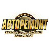 """Автосервис """"Madetor"""" в г. Элекстросталь"""
