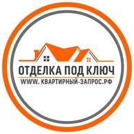 Квартирный-запрос.рф