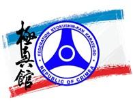 Федерация Кёкусин - кан карате - до Республики Крым