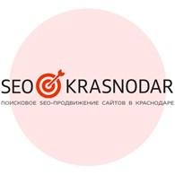SEO - Krasnodar