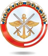 Лобненская школа ДОСААФ России