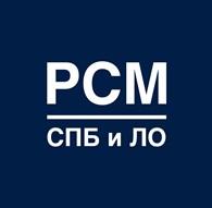 РСМ - Российский Союз Молодежи, межрегиональная организация в Санкт-Петербурге и Ленинградской области