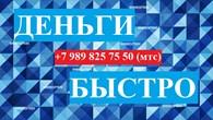 Краснодарский Залоговый Центр