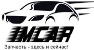 Имкар