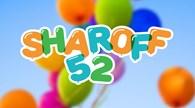 Шарофф52