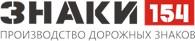 Производство дорожных знаков «ЗНАКИ 154»