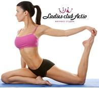 Ladies club Activ