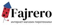 Fajrero
