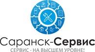 АСЦ Саранск - Сервис