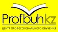 ProfBuhKZ