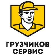 """Грузчиков - Сервис"" Сыктывкар"