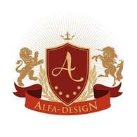 Альфа - Дизайн