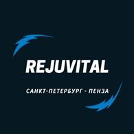 Rejuvital Пенза