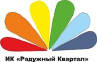 """ИК """"Радужный Квартал"""""""