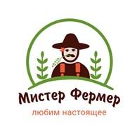 Мистер Фермер