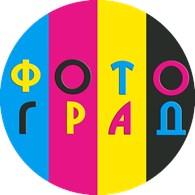 Фотоцентр Фотоград