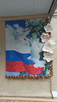 Детско-юношеский центр №3