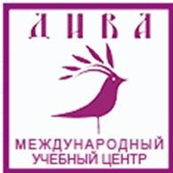 """Международный учебный центр """"Дива"""""""
